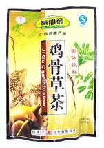 Ji Gu Cao Infusion(Instant beverage) - $16.98