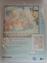 "NEW Dimensions Stamped Cross Stitch Kit Zoo Alphabet Quilt 34"" x 43"" #73470 NIP - $49.99"