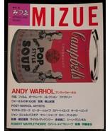 Andy Warhol Japanese Magazine MIZUE '89 Japan Keith Haring Basquiat Mapp... - $63.36