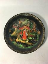 Bradford Exchange Russia  Plate Princess Seven Bogatyrs 1988 Orig Box VI... - $21.77