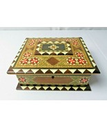 Vintage Hand Inlaid Marquetry Trinket Box from Spain Art Deco - $89.00