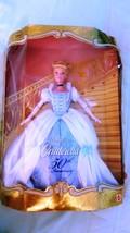 Disney Princess Cinderella 50th Anniversary Collector Doll - Sealed - $29.68