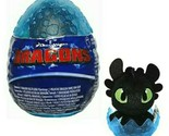 How To Train Your Dragon LEGENDS EVOLVED Plush Baby Sparkling Toothless Blue Egg
