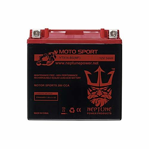 Primary image for YTX14-BS Maintenance Free 12v Battery Motorcycle Scooter ATV UTV Snowmobile by N
