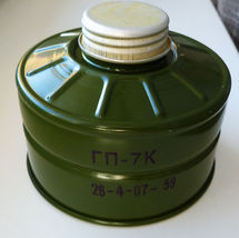 NBC RUSSIAN RUBBER GAS MASK RESPIRATOR Filter GP-7k 40mm Army Military new  - $4.99