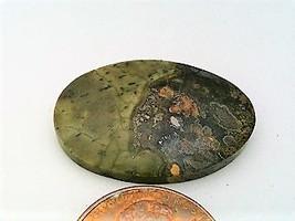 Yellow Plume Agate Gemstone Cabochon 217 - $7.90