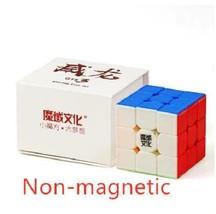 Moyu WeiLong GTS 3 3x3x3 Magic Cube Twisty Puzzle for Intelligence Toys - $42.63