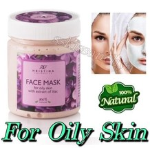 Hristina Face Mask with Lilac for Oily Skin Paraben Free 100% Natural 200ml. - $8.07