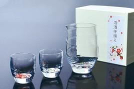 Guinomi Ochoko Tokkuri Japanese glass Sake cup & bottle set of 3 Ume plu... - $65.56