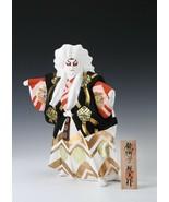 Vintage Japanese Hakata Clay Kabuki Doll -White Leo-  - $325.70