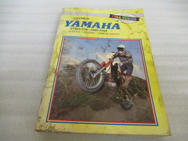 1980-1984 Clymer Yamaha M417 XT125-250 Piston-Port Service & Repair Manual - $16.66