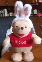Disney Store Exclusive Happy Hopper Pooh Wind Up Plush Easter Toy - $14.03