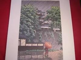 Hasui Japanese Woodblock reprint Kumamoto Castle Japanese woodblock poster