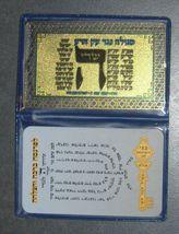 Judaica Kabbalah 2 Amulet Segula Remedy Evil Eye Protection Wealth Shiviti image 2