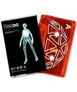 Rez Infinite PC STEAM Collector's Edition + Cassette Tape Music Soundtrack - $79.99