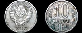 1969 Russian 10 Kopek World Coin - Russia USSR Soviet Union CCCP - $3.99