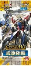 Gundam War 22 bullets [god of military arts advent Booster Pack BOX - $110.33