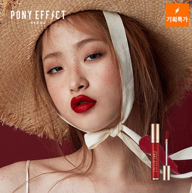 PONY EFFECT Stayfit Matte Lip Color 3 Colors NEW Launching