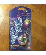 Tamagotchi Tenshitchi Takeshi Kitano Angel Gotchi Hana-Bi Bandai Japan 1... - $147.99
