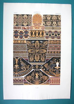GREEK Vases Pottery & Temples Ornaments - A. RACINET Color Antique Print - $22.95