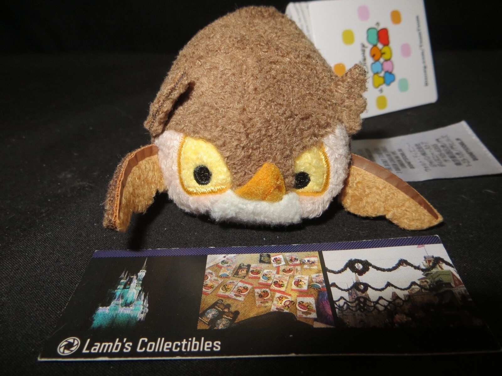 "Primary image for Disney Store Authentic USA Bambi series tsum tsum Friend Owl 3.5"" plush toy"