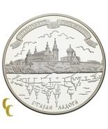 2009 Argent Sterling 925 Russie 25 Roubles Commémoratif Médaille 169 Gra... - $372.73