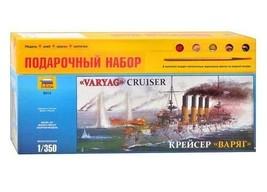 1/350 RUSSIAN CRUISER VARYAG SHIP Model ZVEZDA 9014 - $42.00