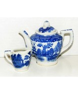 Vintage Blue Willow Child's Tea Pot and Creamer, Japan - $20.00