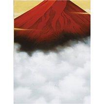 Tokyo Art Gallery ISHIHARA - Japanese Hanging Scroll - Kakejiku : Mount Fuji ... - $2,005.74