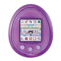 Bandai TAMAGOTCHI 4U + Light Purple - $108.69