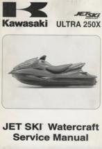 2007 kawasaki 250x jet ski very watercraft service repair shop manual oem - $49.56
