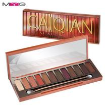 MYG Shimmer Matte Nude eyeshadow Palette 12 Colors Long Lasting Warm Pig... - $19.98