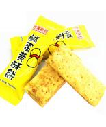 Taiwan Salty Salted Egg Yolk Cookie  Biscuit 220g Food Snack Hong Kong 時... - $12.99