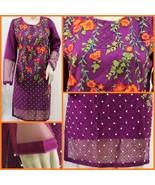 Magenta Pakistani Net Kurta Embroidery, Thread work, Pearls, LARGE - $59.40