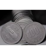 Roll (40) South Korea 100 Won Coins 1973-1982~Older Design~Admiral Yi-Su... - $73.00