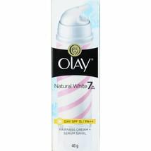 Olay Natural White Fairness Day Cream Serum Swirl Skin Whitening 40 grams - $17.96