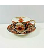 Aynsley Teacup & Saucer 13521 Imari 1920s Gold Trim Cobalt Rust Art Nouv... - $28.84