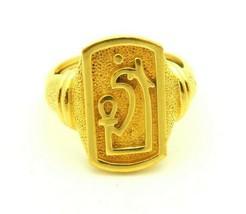 1950S Trifari Gold Tone Modernist Egyptian God RA Revival Ring Size 5.5 - $49.49