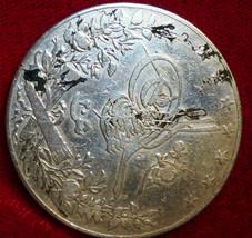 1884 - 1898 Egypt  1293/10 AH Sultan Abdel Hamid - $147.51