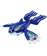 Pokemon Monsters Collection HP_06 Gen Shi Kyogre - $224.87