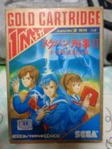 Sega Mark Iii Master System Shared Detective Skeban Ii. With A Box Theory - $70.53