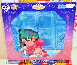 new Sailor Moon Sailor Pluto Chibiusa Chibimoon hand towel rag Banpresto 2015 - $19.79