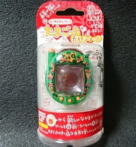 Tamagotchi Plus Camouflage BANDAI 2005' Rare Goods Japan Import - $55.15