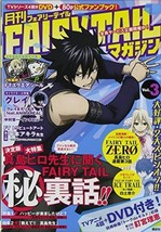 New Monthly FAIRY TAIL Magazine Vol.3 Manga Anime with DVD Kodansha from... - $52.92