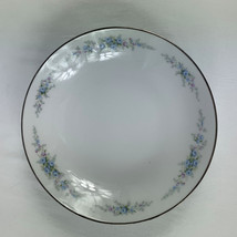 Noritake Roseberry Coupe Soup Bowl Japan 6241 - $7.91