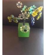 VTG Flower Wire Sculpture Resin Mid Century Modern Centerpiece Lucite - $29.70
