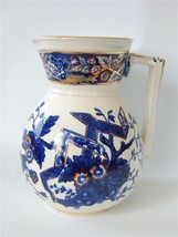 Wedgwood BEATRICE Aesthetic Milk Jug Pitcher Cobalt Blue Red White Gold c.1880 - $67.32