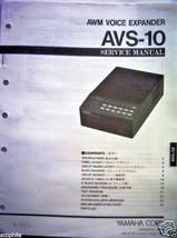 Yamaha AVS-10 AWM Voice Expander Sound Module Original Service Manual Book - $24.74