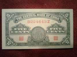 Central Bank of China Banknote 5 Cents 1939 P-225a *UNC* B-Z *# image 1