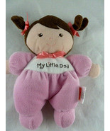 "Fisher Price My Little Doll Pink Plush Pigtails Brunette Lovey Baby 2013 8"" - $9.89"